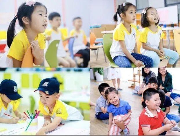 上海赫德2020官方小学部夏令营8