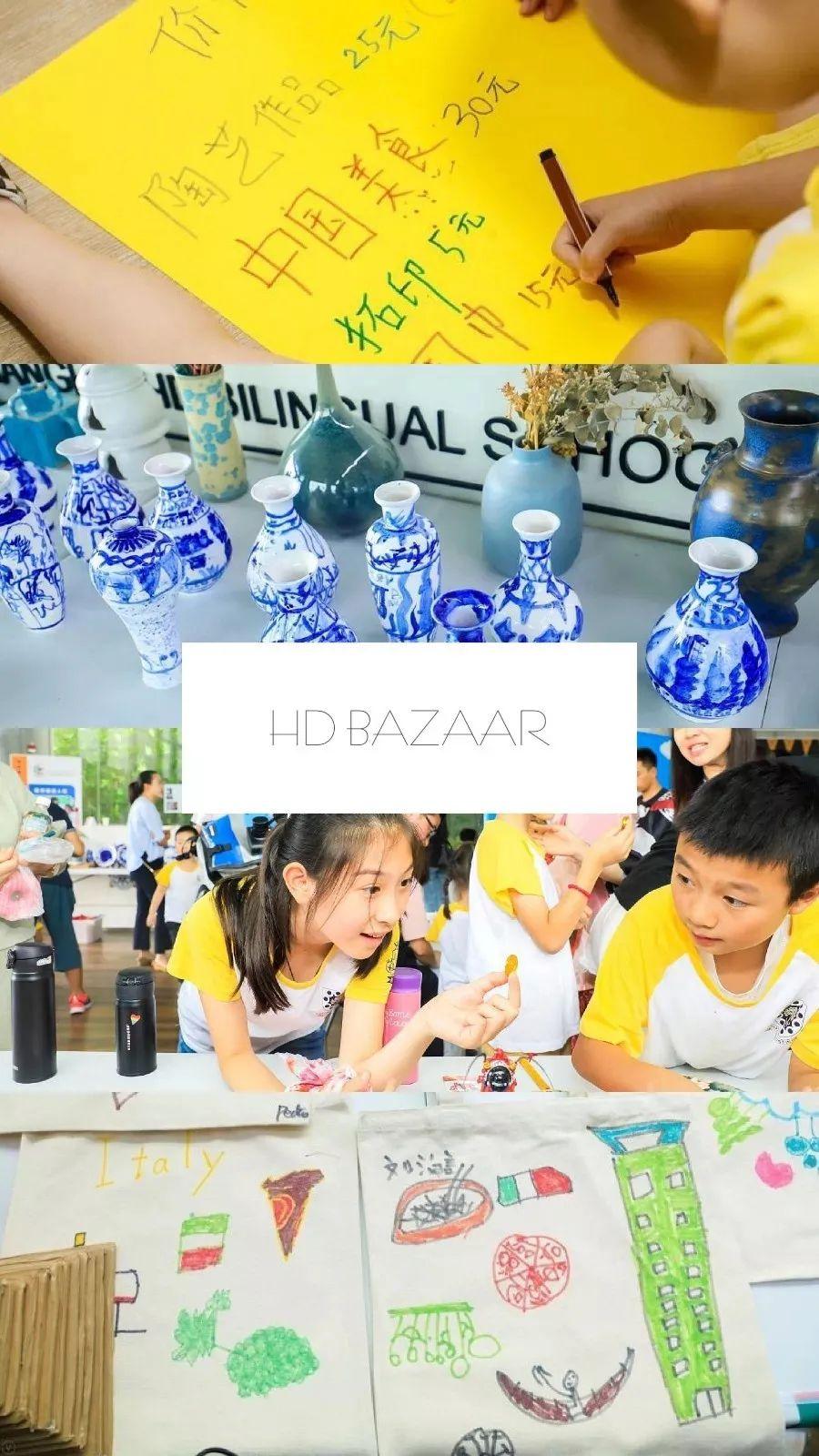 上海赫德2020官方小学部夏令营9