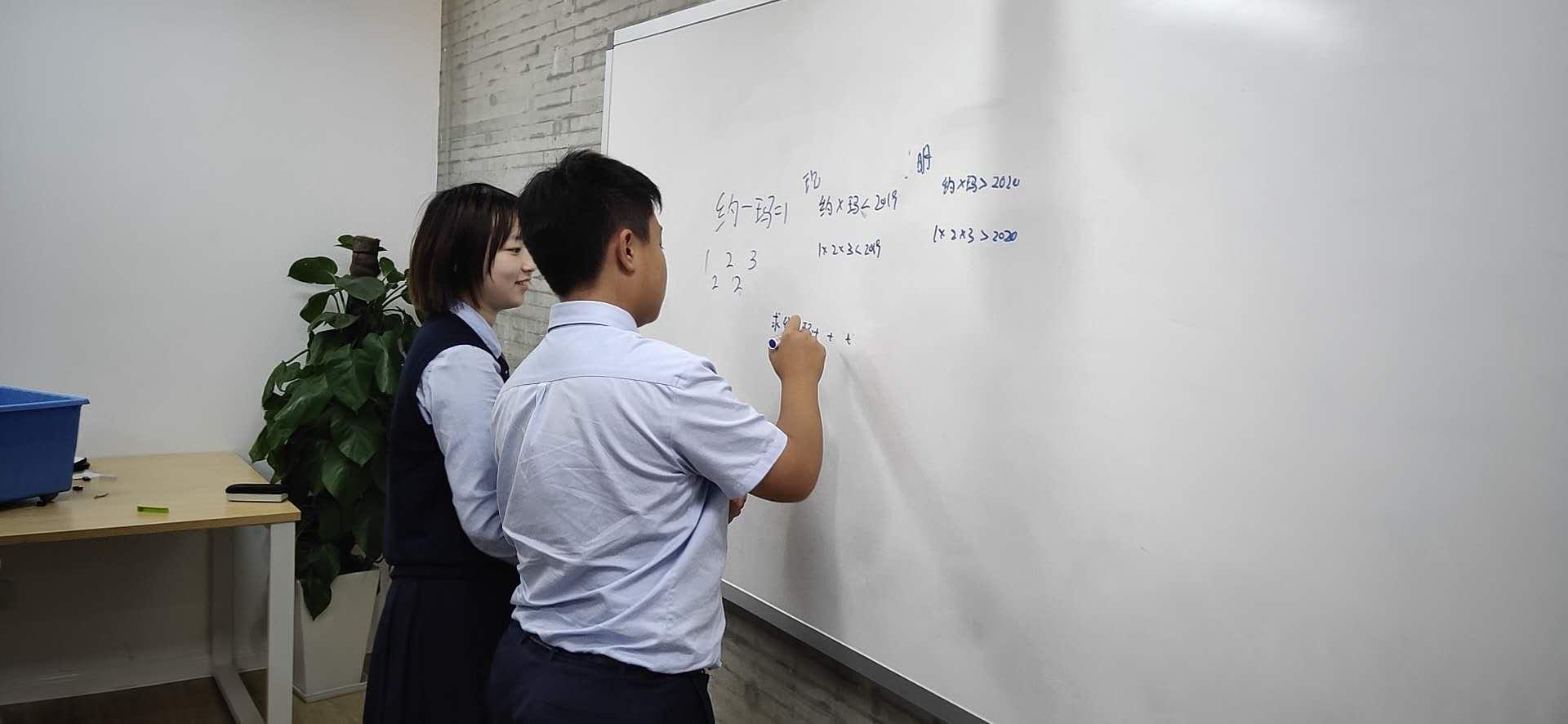 李尧数学俱乐部